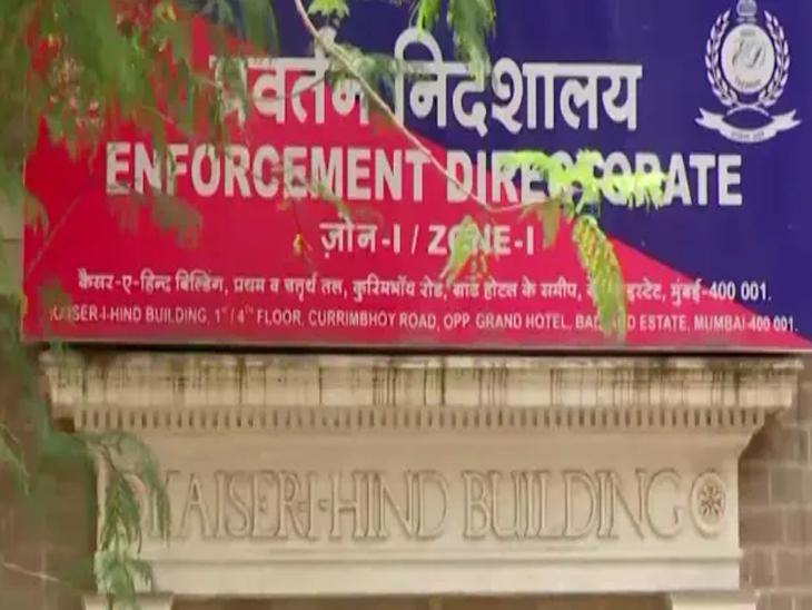 महाराष्ट्र नवनिर्माण सेनेने ईडीलाच पाठवली नोटीस, कार्यालयाबाहेरील फलक मराठीत लावण्यास सांगितले मुंबई,Mumbai - Divya Marathi