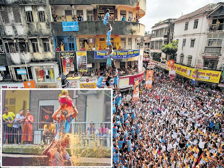 दहीहंडीवरील कोट्यवधींचा खर्च टाळला, तरी गोविंदा पथकांचा उत्साह कायम मुंबई,Mumbai - Divya Marathi