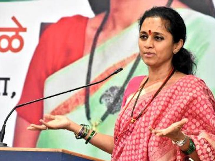 सुप्रिय सुळेंचे सरकारला खुले आव्हान, म्हणाल्या- 'माझ्याविरुद्ध ईडीची नोटीस काढून दाखवाच'  - Divya Marathi