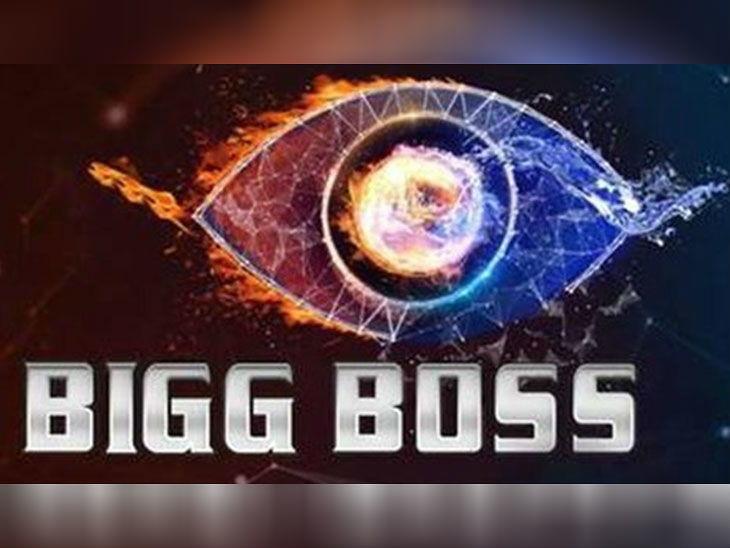 'बिग बॉस 13' चा पहिला प्रोमो रिलीज, स्टेशन मास्टरच्या रूपात दिसला सलमान खान  - Divya Marathi