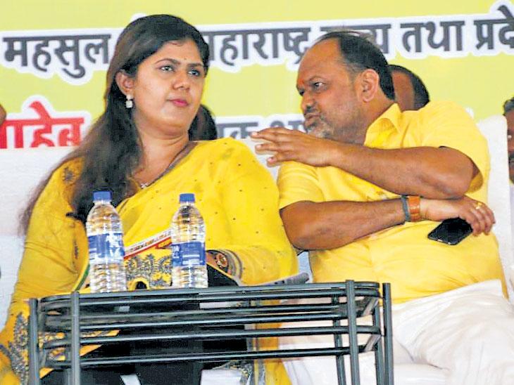 MahaElection  : राष्ट्रीय समाज पक्षाचे मुंबईत शक्तिप्रदर्शन; विधानसभा निवडणुकीत १४ जागांची मागणी| - Divya Marathi