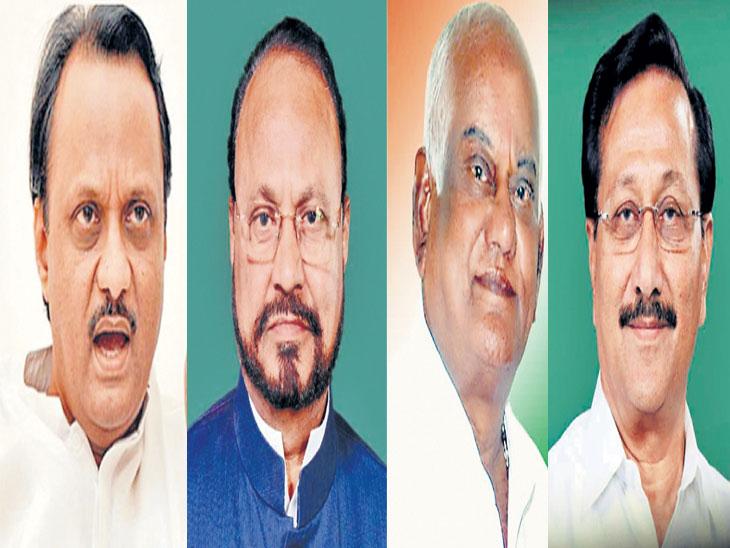 शिखर बँक घोटाळा : बँकेच्या ७६ संचालकांवर गुन्हा दाखल, अजित पवार यांच्यासह दिग्गज नेते अडचणीत|मुंबई,Mumbai - Divya Marathi