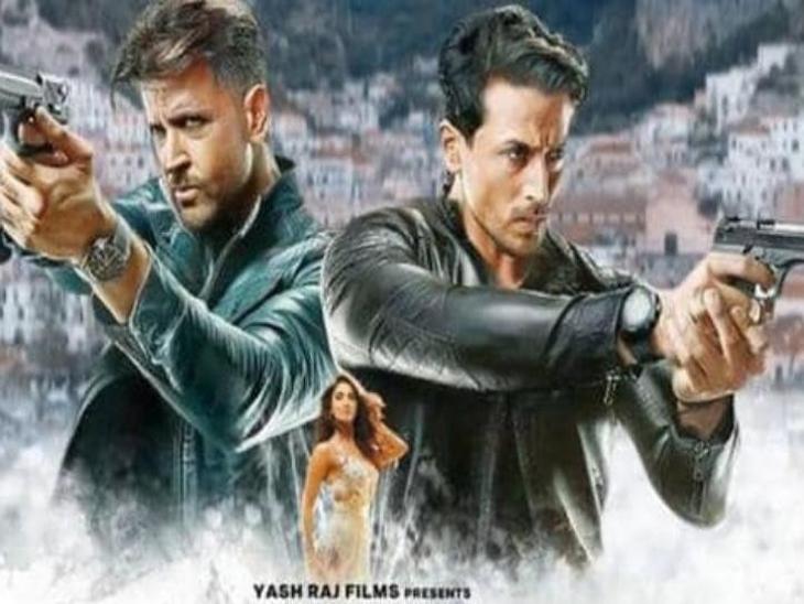 'वॉर' चित्रपटाचा ट्रेलर रिलीज, जबरदस्त अॅक्शन करताना दिसत आहेत ऋतिक रोशन आणि टायगर श्रॉफ| - Divya Marathi
