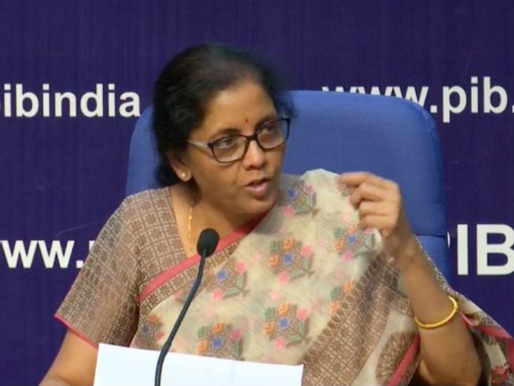 सरकारने बँकांच्या विलिनीकरणाची घोषणा केली, 27 बँकांऐवजी आता फक्त 12 सरकारी बँक राहतील|देश,National - Divya Marathi