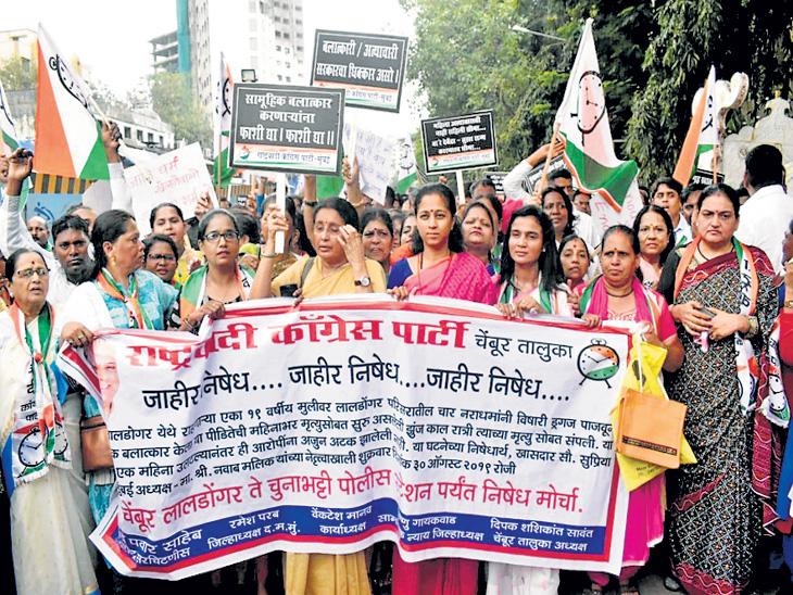 जालन्यातील मुलीच्या अत्याचार प्रकरणाची एसआयटी चाैकशी करा, राष्ट्रवादीचा माेर्चा खासदार सुप्रिया सुळे यांची मागणी|मुंबई,Mumbai - Divya Marathi