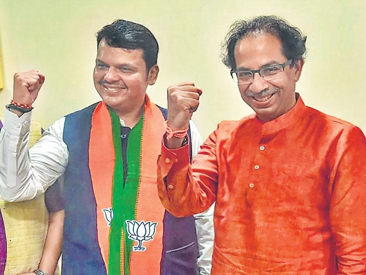 MahaElection : युतीत जागावाटपाचे त्रांगडे सुटणार कसे? भाजपने २०१४ मध्ये सेनेच्या पूर्वीच्या ३९ जागा जिंकल्या, शिवसेनेचाही भाजपच्या ५ जागी झेंडा  - Divya Marathi