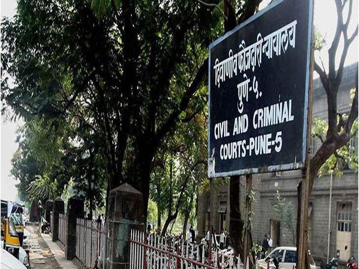 पती-पत्नीच्या भांडणात मुलीच्या शिक्षणावर खर्च न करणाऱ्या आईविरोधात गुन्हा पुणे,Pune - Divya Marathi