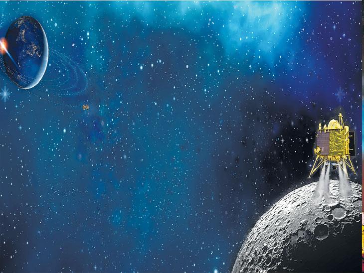 मिशन चांद्रयान-2 : ६-७ सप्टेंबरला रात्री १:३० ते २:०० दरम्यान चांद्रयान चंद्रावर उतरणार; संपूर्ण जगाचे भारताकडे लक्ष  - Divya Marathi