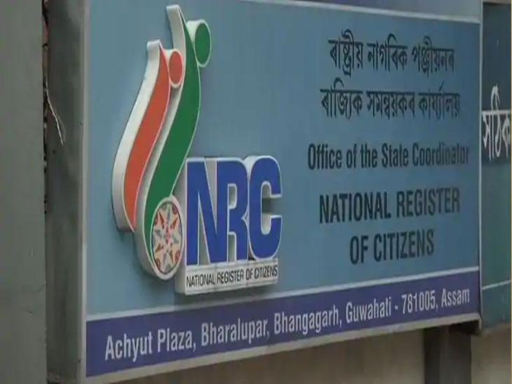 एनआरसी भाजपवर बूमरँग?|देश,National - Divya Marathi