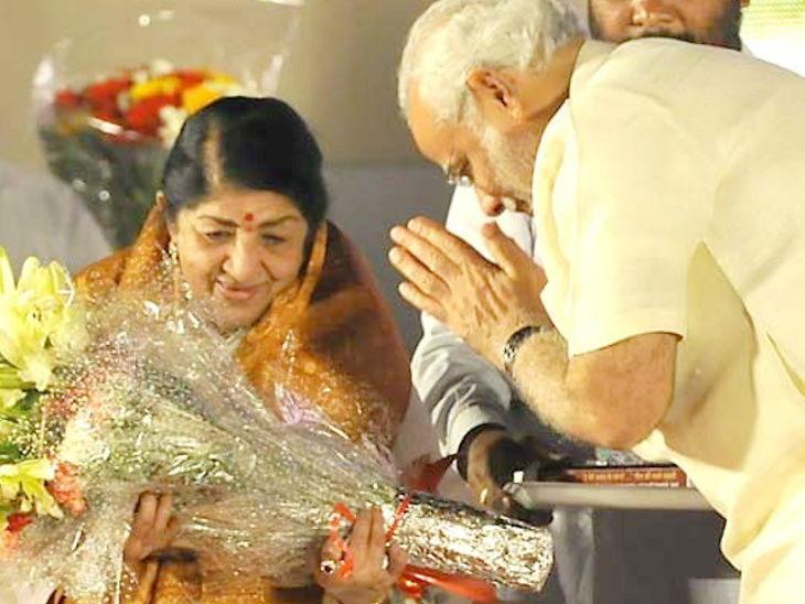 लता मंगेशकर यांचा 'डॉटर ऑफ द नेशन' ने होणार सन्मान; 90 व्या वाढदिवशी बहाल करणार खिताब| - Divya Marathi
