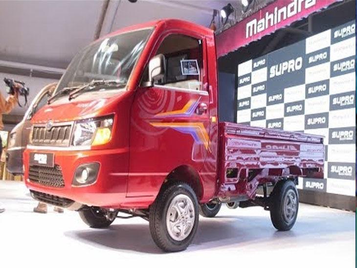 महिंद्राची नवी सुप्रो मिनी ट्रक व्हीएक्स बाजारात दाखल;  ही मजबूत गाडी ९०० किलो वजन वाहून नेऊ शकते ऑटो,Auto - Divya Marathi