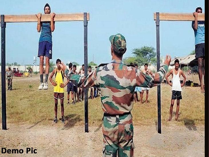 जम्मू-काश्मिरात सैन्य भरती; रियासीमध्ये तरुणांची झुंबड|देश,National - Divya Marathi