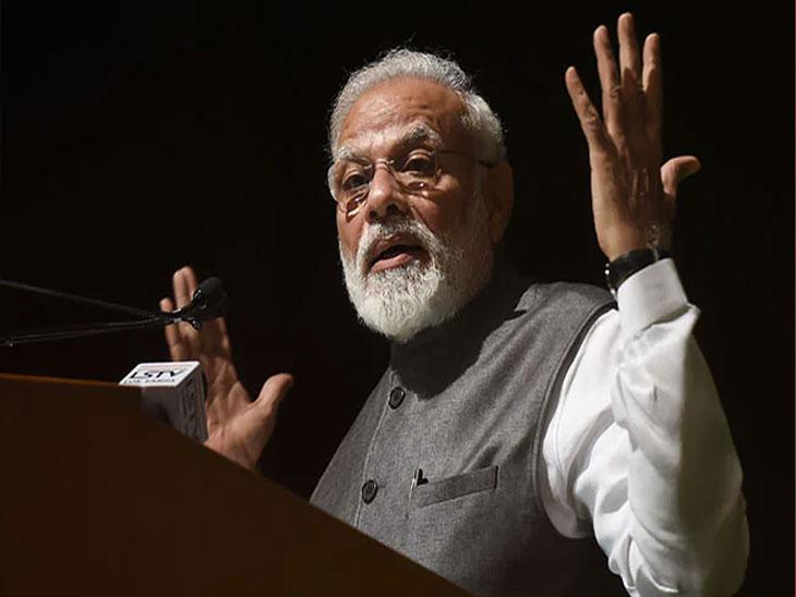 सरकारचेे शंभर दिवस विकास, महत्त्वाच्या बदलांचे : नरेंद्र मोदी| - Divya Marathi