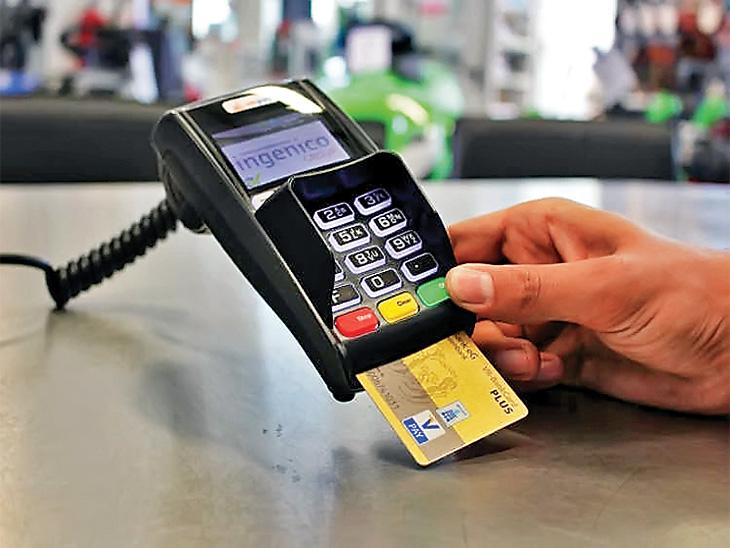 टोकियोमध्ये एका कारकुनाने 1300 लाेकांच्या क्रेडिट कार्डातून केली मनसोक्त ऑनलाइन शॉपिंग  - Divya Marathi