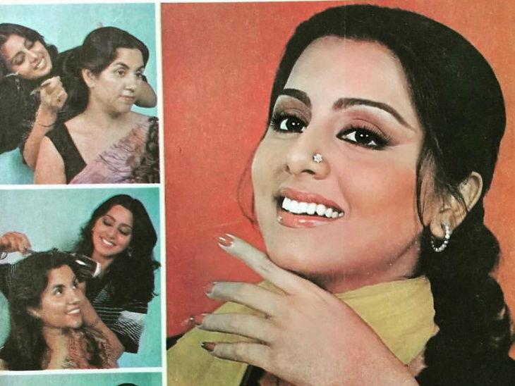नीतू कपूर यांनी अनेक वर्षांनी केला खुलासा, मॅगझिनच्या फोटोशूटसाठी हेअर ड्रेसरचा हात केला होता यूज| - Divya Marathi