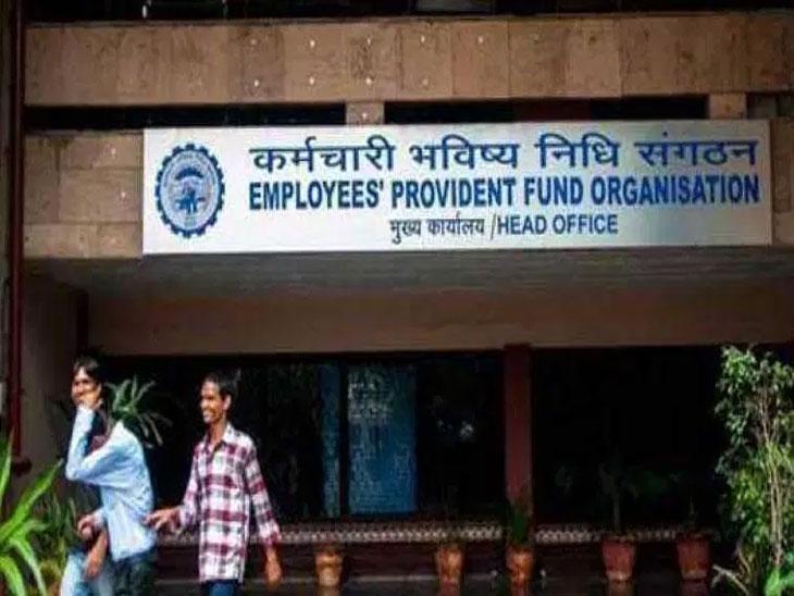 सणांपूर्वी पीएफवर ८.६५% व्याज, लवकरच अधिसूचना|देश,National - Divya Marathi