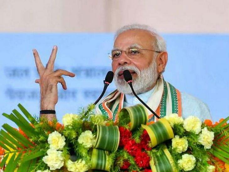 पंतप्रधान मोदींचा 12 दिवसांत दुसरा महाराष्ट्र दौरा; आज नाशकात सभेला संबोधित करणार, विविध घोषणा करण्याची शक्यता|देश,National - Divya Marathi