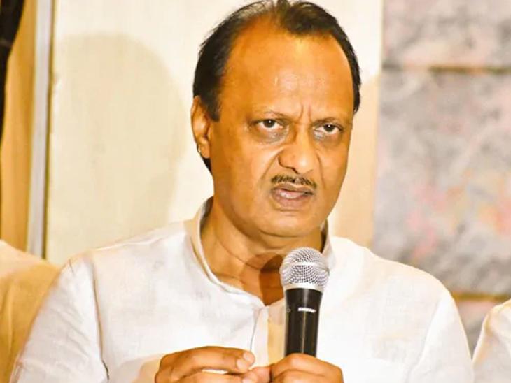 आघाडीचे पुण्यातील जागा वाटपाचा सूत्र जाहीर, कार्यकर्ता मेळाव्यात अजित पवारांनी केली घोषणा देश,National - Divya Marathi