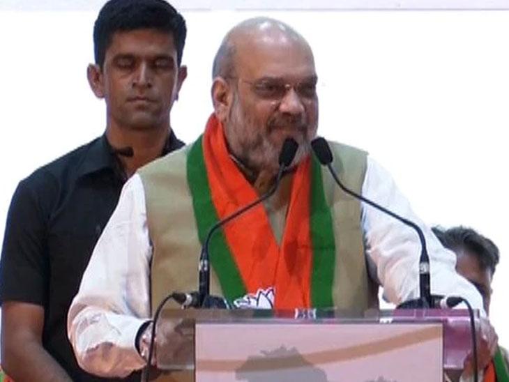 काँग्रेससाठी काश्मीर राजकीय मुद्दा पण आमच्यासाठी अखंड भारत बनवण्याचा संकल्प   - अमित शाह मुंबई,Mumbai - Divya Marathi