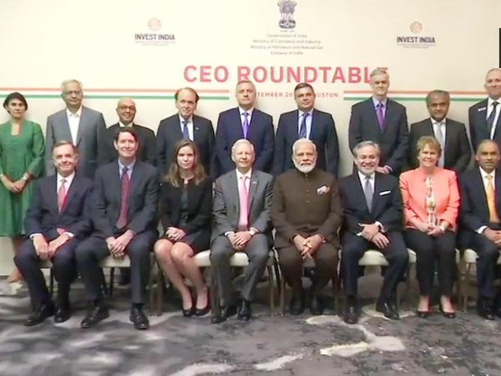 मोदींनी ऊर्जा कंपन्यांच्या 17 सीईओंची भेट घेतली ; भारताला दरवर्षी 50 लाख टन एलएनजी देण्याचा करार| - Divya Marathi
