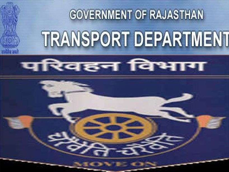 चालकाने डॅशबोर्डवर लावावेत पत्नी व मुलांचे फाेटो; अपघात टाळण्यासाठी परिवहन विभागाचे आदेश| - Divya Marathi