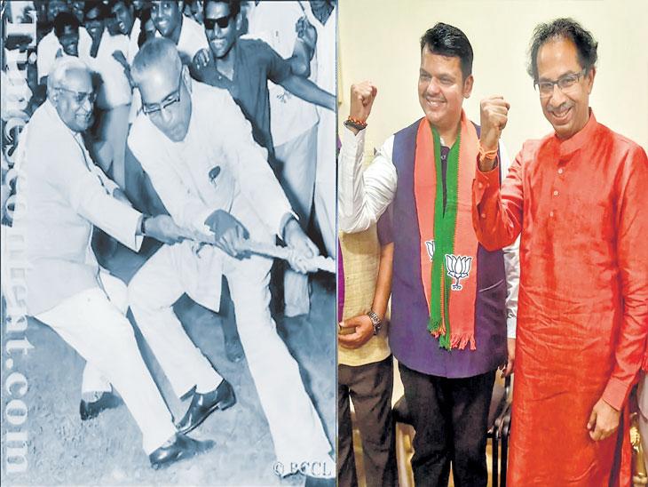 काँग्रेसचा १९७२ मधील सर्वाधिक आमदार निवडून आणण्याचा विक्रम माेडण्याचे भाजप- सेना युतीसमाेर आव्हान देश,National - Divya Marathi