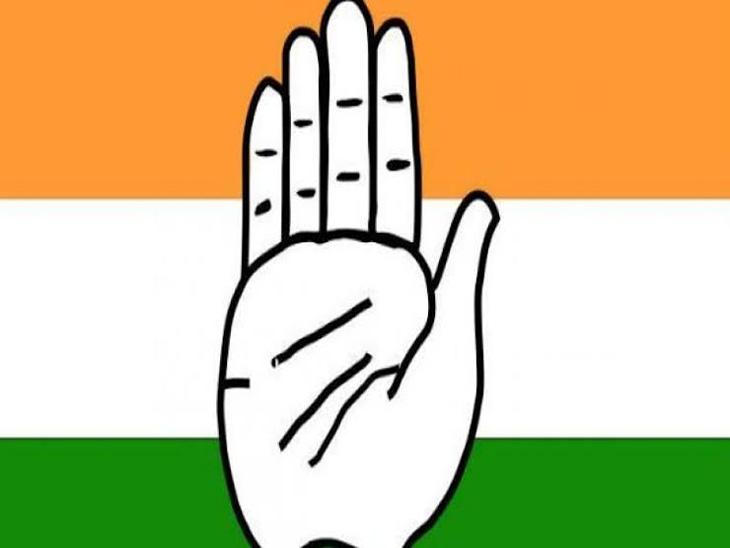 काँग्रेसच्या जाहीरनाम्यात सरसकट कर्जमाफी, वीज बिल माफीचाही विचार|देश,National - Divya Marathi