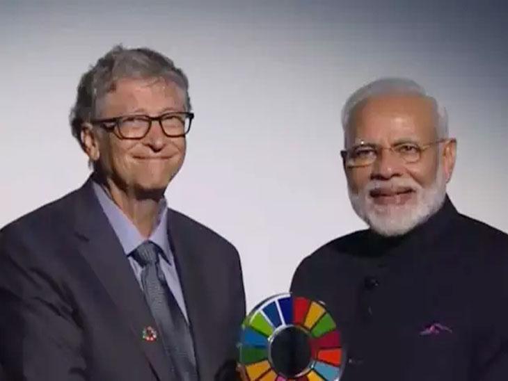 बिल गेट्स फाउंडेशन तर्फे मोदींना 'ग्लोबल गोलकीपर' पुरस्कार प्रदान; स्वच्छ भारत अभियानाद्वारे केलेल्या कामगिरी बद्दल केला सन्मान|देश,National - Divya Marathi