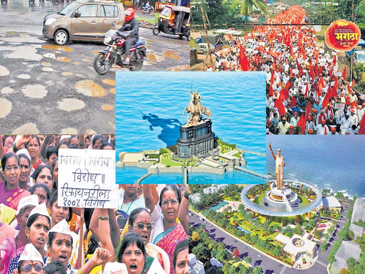 सत्तेपूर्वी युतीने केल्या भाराभर घोषणा; काही अर्धवट, काही विसरल्या| - Divya Marathi