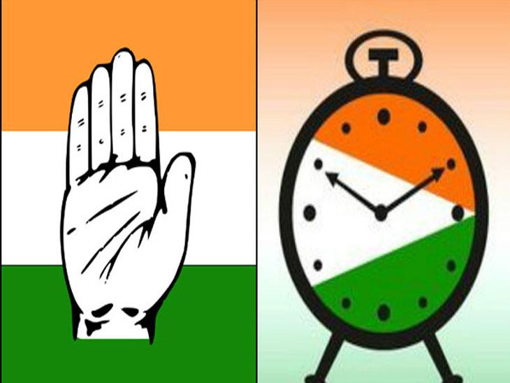 काँग्रेस-राष्ट्रवादीची मित्रपक्षांकडून कोंडी; ५५ मतदारसंघांसाठी आग्रही|देश,National - Divya Marathi
