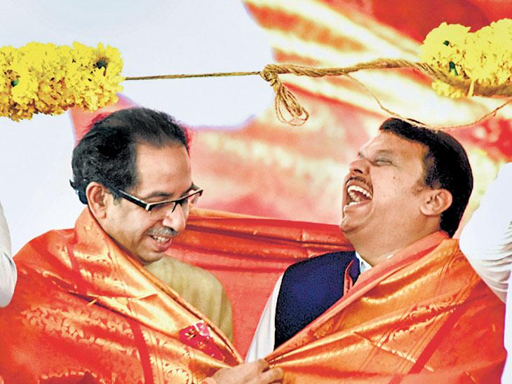 महाराष्ट्रात पुढचे सरकार  सेना- भाजप महायुतीचेच; मुख्यमंत्री, ठाकरेंकडून एकीची ग्वाही| - Divya Marathi