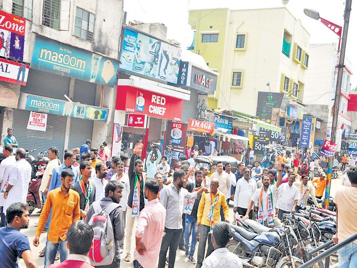 राष्ट्रवादीचा बंद, शहर सुरू|औरंगाबाद,Aurangabad - Divya Marathi