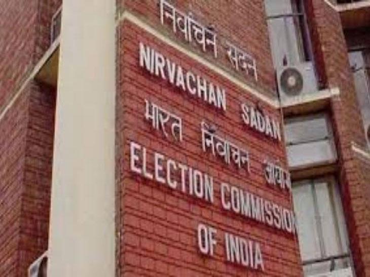 उमेदवारी अर्ज आजपासून स्वीकारणार; संकेतस्थळावर अर्ज भरून प्रत निवडणूक विभागात द्यावी लागणार| - Divya Marathi