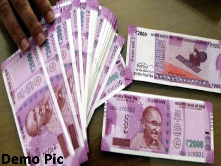 राष्ट्रवादीचे प्रदेश पदाधिकारी अविनाश गोविंद आदिकांच्या गाडीतून साडेचार लाख जप्त|नाशिक,Nashik - Divya Marathi