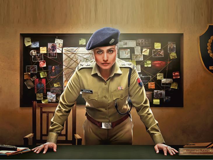21 वर्षांच्या अट्टल गुन्हेगारासोबत दोन हात करणार राणी मुखर्जी; खलनायक कोण हे अद्याप स्पष्ट नाही| - Divya Marathi