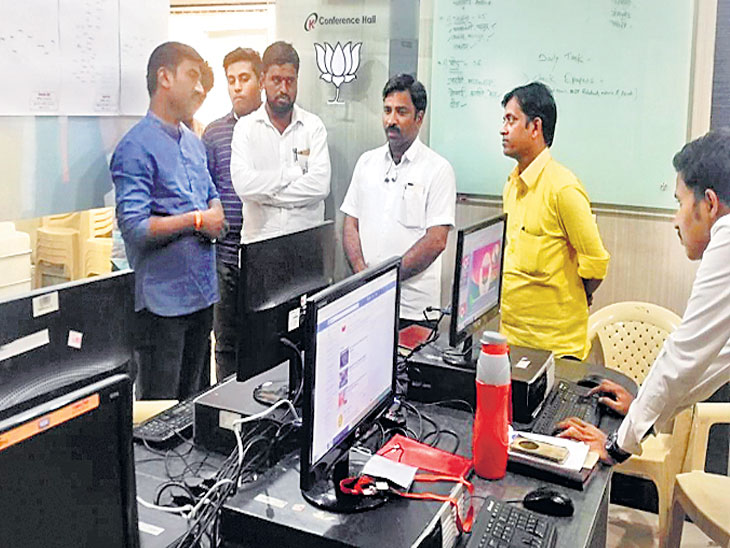भाजपच्या सोशल मीडिया वॉररूममध्ये तब्बल १२,३०० कार्यकर्ते, दीड लाख तरुणांची फौज| - Divya Marathi