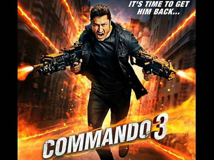 विद्युत जामवालच्या 'कमांडो -3'चे पोस्टर रिलीज; 29 नोव्हेंबर रोजी प्रदर्शित होणार चित्रपट| - Divya Marathi
