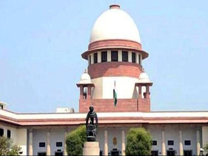 सुप्रीम काेर्टाने फिरवला आरोपीच्या अटकेबाबतचा निर्णय|देश,National - Divya Marathi