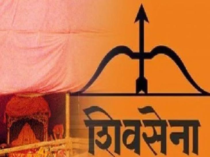 शिवसेनेने वाटले 70 उमेदवारांना एबी फॉर्म  - Divya Marathi