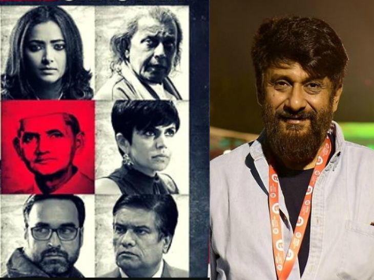 'गली बॉय'ऐवजी 'द ताश्कंद फाइल्स' ऑस्करमध्ये जायला हवा होता- विवेक अग्निहोत्री| - Divya Marathi