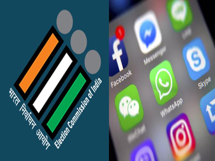 ऑनलाइन प्रचारावर नजर; मंत्रालयामध्ये ४ वॉर रूम, २० टीव्हीवर मॉनिटरिंग, मुद्रित माध्यमे-सोशल मीडियावरही वॉच|देश,National - Divya Marathi