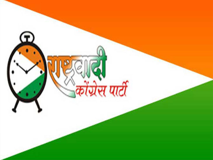 राष्ट्रवादी काँग्रेसची दुसरी यादी जाहीर... शिंदे, माने, भुजबळ, जानकर यांना उमेदवारी मुंबई,Mumbai - Divya Marathi