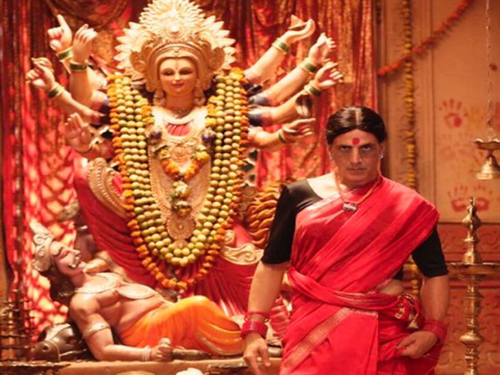 'लक्ष्मी बॉम्ब' चित्रपटातील अक्षयचा दमदार लुक रिलीज, सोशल मीडियावर होत आहे अभिनेत्याचे कौतुक|देश,National - Divya Marathi