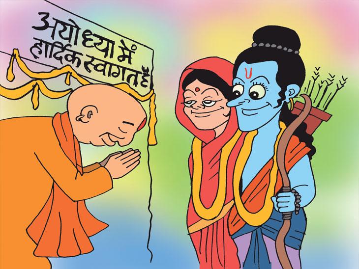 यंदा अयोध्येत भव्य दिवाळी, त्रेता युगातील दृश्य; ५ देशांतील रामायण मंडळी, ३.२१ लाख दिवे उजळण्याचा होईल विक्रम|ओरिजनल,DvM Originals - Divya Marathi