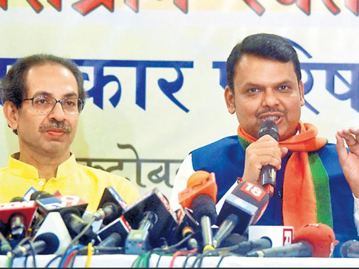 दोन दिवसात बंडोबा थंड : मुख्यमंत्री फडणवीस; युतीत लहान- माेठा कुणी नाही : उद्धव ठाकरे| - Divya Marathi