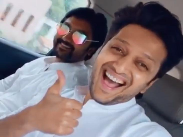 रितेश देशमुखने शेअर केला भावासोबतचा एक व्हिडिओ, युजर्स म्हणत आहेत - 'लय भारी भाऊ...'  | - Divya Marathi