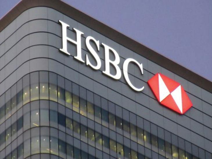 एचएसबीसी बँकेतील आणखी १० हजार कर्मचाऱ्यांच्या नोकरीवर गंडांतर| - Divya Marathi