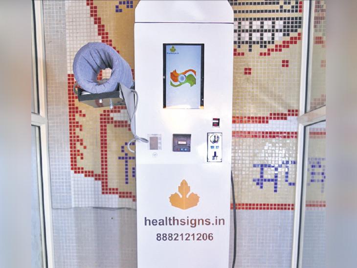 रेल्वे प्रवाशांना अवघ्या दहा मिनिटांत मिळणार रक्तदाब, बॉडी मास इंडेक्ससह 16 चाचण्यांचा अहवाल फक्त 50 रुपयांत| - Divya Marathi