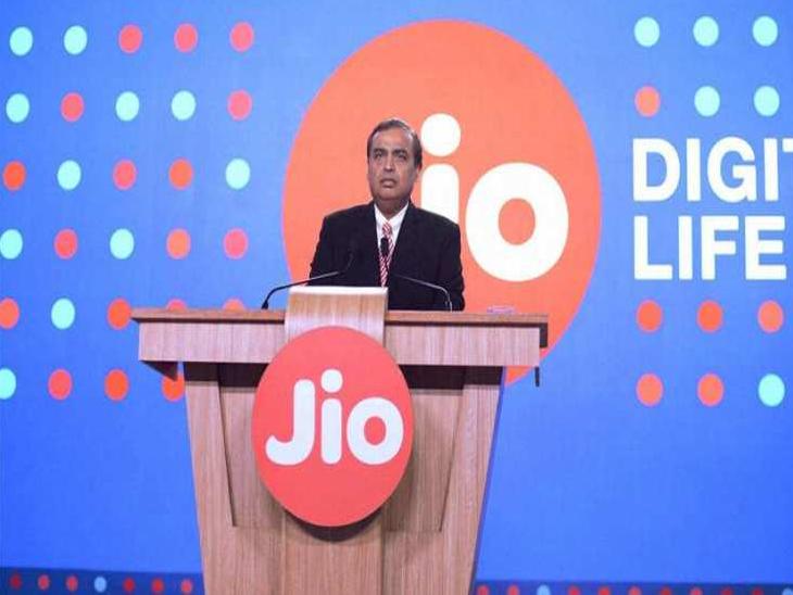 जिओचा ग्राहकांना दणका; बंद केली फ्री कॉलिंग सर्व्हिस, 10 ऑक्टोबरपासून भरावे लागणार पैसे| - Divya Marathi