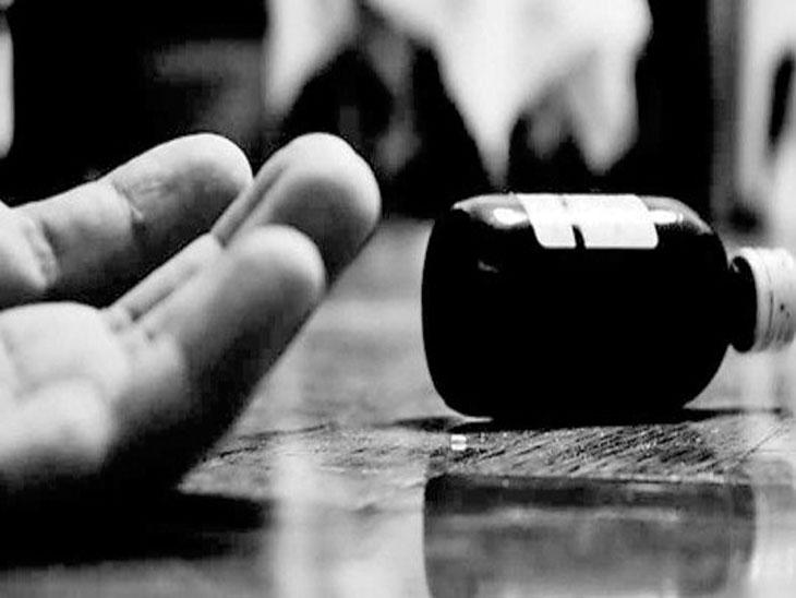 नागपुरातील प्रेमीयुगुलाची विष पिऊन शेगावात आत्महत्या; कारण अद्याप अस्पष्ट|अकोला,Akola - Divya Marathi